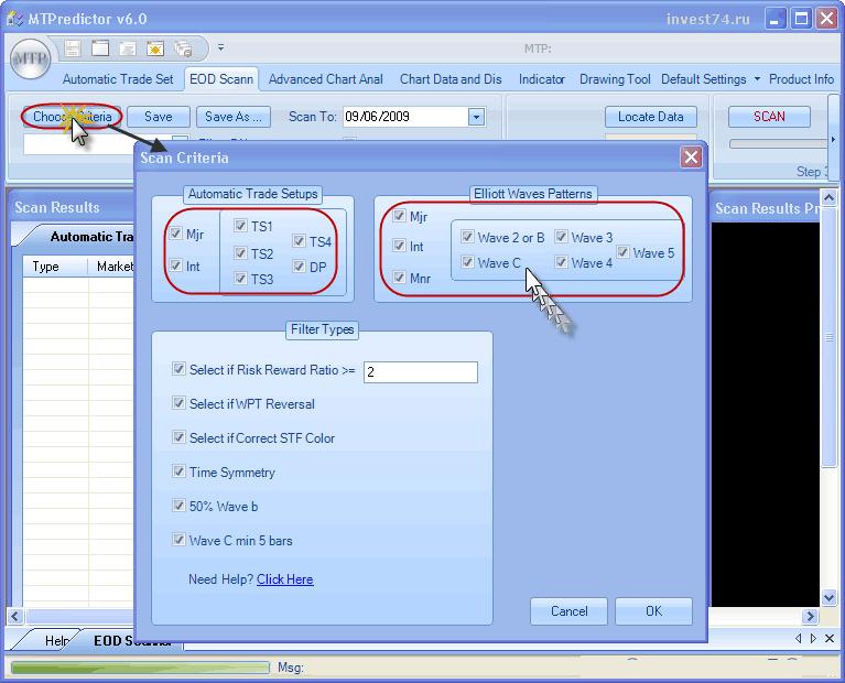 MT Predictor v6 настройка столбца объемов