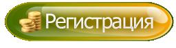 www.invest74.ru